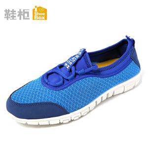 达芙妮旗下SHOEBOX/鞋柜网面透气休闲舒适男鞋