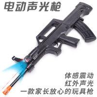 儿童电动声光玩具枪 3-6岁男孩宝宝道具冲锋枪仿真狙击枪玩具手枪