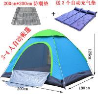 野外帐篷户外1-2-3-4人全自动双人家庭情侣旅游露营野营装备用品