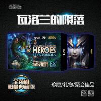 英雄杀联盟 桌游LOL杀 卡牌全套豪华版周边三国杀玩法游戏正版全英雄 送10张桌布