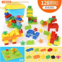 男孩宝宝儿童益智儿童大颗粒积木塑料玩具3-6周岁男孩1-2周岁宝宝拼装7-8-10岁 收纳桶装+底板