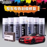 爱图腾 上海大众朗逸 途安 POLO 汽车划痕修复补漆笔手自喷漆雅致白极光白神秘黑