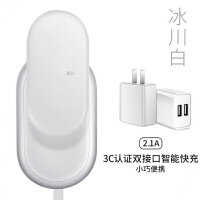 �o�充�器iphoneX�O果XiPhone xs max手�C�o限快充x�S�8plus小米mi +2.1A充�器