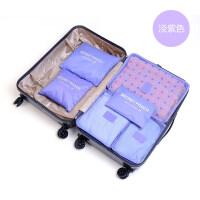 旅行收纳袋行李箱衣服整理包旅游衣物收纳内衣整理袋套装 规格