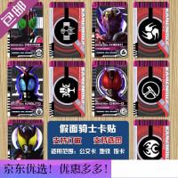 假面骑士卡贴新旧十年昭和平成骑士英雄腰带帝骑士ZI-O BUILD卡贴