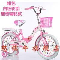 儿童自行车儿童礼品自行车折叠20寸16/18寸小女孩童车6-7-8-9-10-12岁