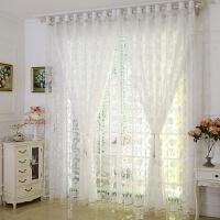 双层窗帘成品卧室客厅纱帘防晒飘窗美容院隔断帘