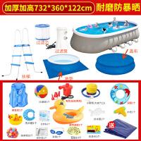 游泳池家用超大号儿童婴儿宝宝家庭充气加厚大型夹网支架水池