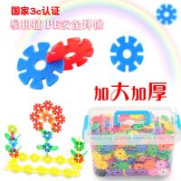 儿童早教加厚大号雪花片拼插积木幼儿园宝宝桌面玩具3-6岁力 收纳盒 中号雪花约592片(2斤3.3CM)