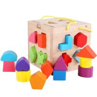 宝宝玩具儿童积木头木质制1-3岁男孩子0-2周女