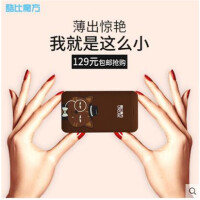 酷比魔方充电宝超薄便携自带线10000毫安可爱卡通冲苹果7//X8手机通用迷你移动电源安卓华为OPPO小米