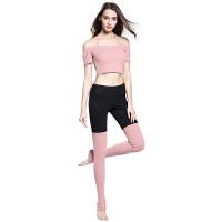 瑜伽服套装女带胸垫露脐挂脖健身上衣踩脚弹力舞蹈运动长裤两件套