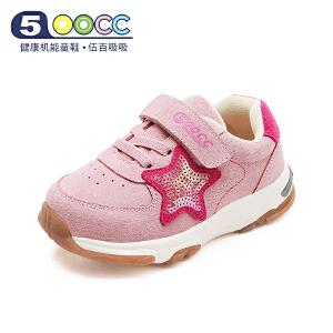500cc宝宝机能鞋子女童2018春秋新款儿童运动鞋小童鞋男童婴儿学步鞋软底