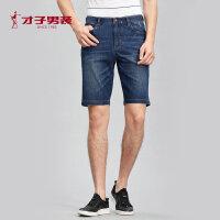 才子牛仔短裤 2018夏季新款男士时尚休闲五分裤中腰微弹牛仔裤男