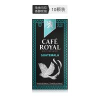 欧瑞家 Café Royal危地马拉单一产区咖啡胶囊速溶口感香醇野性强度5适用雀巢咖啡机 10颗/盒