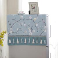 新中式冰箱对开门防尘罩田园流苏布艺单双门搭帘盖巾洗衣机防尘罩 梅花