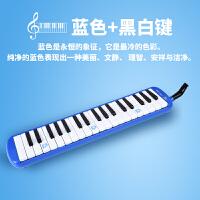 儿童学生初学通用老师课堂教学送吹管演奏乐器口风琴37键