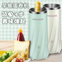【支持礼品卡】鸡蛋杯家用蛋包肠机全自动早餐机多功能卷蛋机g9t