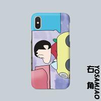 小新魅族16手机壳16plus/mx6/魅蓝s6/note5/note9/16s硬壳保护套
