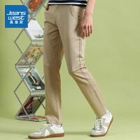 真维斯男装修身休闲裤 2021春装新款 弹力纯色休闲男士学生长裤子