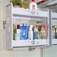 浴室置物架柜防水洗手间壁挂收纳柜洗漱化妆品卫生间收纳架免打孔