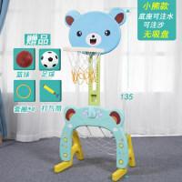 儿童篮球架家用可升降宝宝1-2-3周岁益智投篮框男孩室内球类玩具