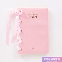 粉嫩蝴蝶结少女心笔记本 学生小仙女手账本 日韩创意办公用品本子创意文具 200