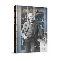 【正版全新直发】《托马斯 爱迪生传》 爱迪生发明电灯140周年纪念版,曝光数十幅珍贵照片 弗朗西斯・亚瑟・琼斯 978