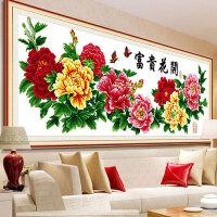 电脑机绣十字绣成品手工出售客厅图案花开富贵现代印花