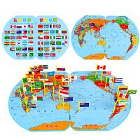木制插世界地图拼图早教益智记忆力插儿童配对玩具3-6岁