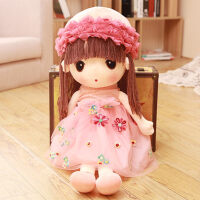 毛绒玩具可爱菲儿布娃娃生日七夕情人节礼物公仔女孩公主送女友抖音