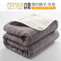 六层纱布毛巾被夏季空调夏凉被纯棉双人单人毛巾毯子床单全棉儿童 灰色 简约格子-六层款