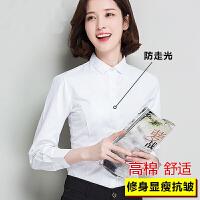 白衬衫女长袖职业白色衬衣女修身工作服工装正装V领百搭女装