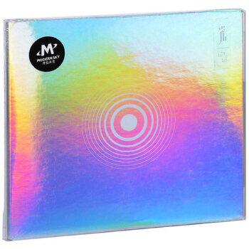 正版 边远:光 2019全新专辑 摩登天空唱片 CD唱片 边远:光