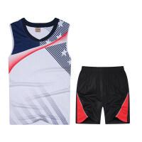 无袖排球服套装男女球衣定制大学生训练比赛球服印字印号