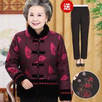 中老年人棉衣服秋冬装女装60妈妈装棉袄外套70岁老人80奶奶装加厚 +加绒裤