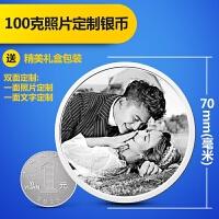 纯银结婚恋爱100天周年纪念生日礼物送女友老婆老公个性照片定制 照片