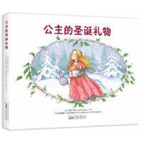 公主的圣诞礼物 正版 珍妮毕绍(Jennie Bishop) 9787212089436 安徽人民出版社