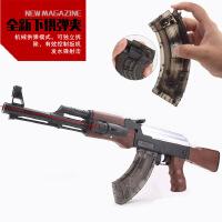 电动连发ak47*下供弹仿真cs发射狙击步枪水晶弹抢玩具枪儿童