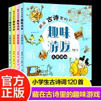 左右脑全脑开发 全6册 儿童逻辑思维益智游戏书 3-7-8-10-12岁儿童书籍训练观察力注意力 幼儿数学启蒙专注力智力潜能培养绘本图书