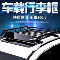 {夏季贱卖}丰田RAV4霸道哈弗H2途安比亚迪S7S6众泰T600汽车车顶行李架框通用 魅影160*100+鳄鱼款专用