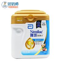 雅培金装喜康力较大婴儿配方奶粉2段900g 让宝宝喝上健康的奶粉