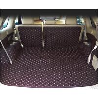 汽车全包围后备箱垫专用于本田CRV XRV 缤智飞度 杰德后尾箱垫子