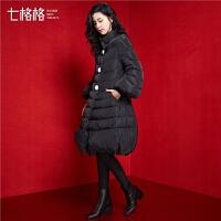 七格格 秋冬装新款 纯色中长款灯笼袖宽松下摆羽绒服 女X604