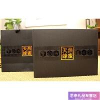 蜂蜜包装盒/蜂巢蜜包装礼盒/进口、野生黑蜂蜜包装礼品盒现货定制