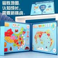 中国地图拼图磁力儿童玩具益智力开发多功能男孩木质早教磁性世界