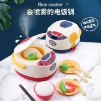 【淘】���F����艄庖�贩抡嬲羝�煮��N房�和��^家家小家�玩具
