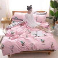 床上四件套棉卡通可爱棉ins少女4件套床上用品简约1.5/1.8m床 四件套床单款-2.0床(6.6英尺)[ 适合2.