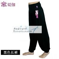 瑜伽服女士大码 灯笼裤 舞蹈裤瑜珈长裤 广场舞裤子太极裤