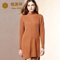 恒源祥中长款羊绒衫女秋冬新款纯羊绒扭花纯羊绒半高领毛衣厚